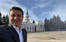 В новом селфи Зеленского из Харькова заметили неожиданную деталь