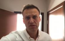 Кремль уничтожает структуру Навального: сотни обысков проходят по всей России - кадры
