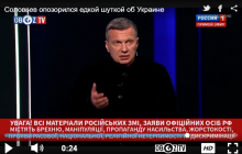 Соловьев рассказал оскорбительный анекдот об Украине в прямом эфире - видео вызвало скандал в соцсетях