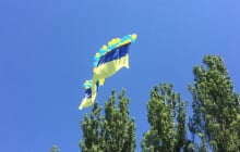 """Украинский флаг в День Конституции увидели в Донецке: """"Для тех, кто верит в Украину и не покорился оккупантам"""""""