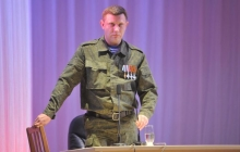 """Сбежавший из """"ДНР"""" друг Захарченко сдал предсмертные планы боевика: """"Донецк должен был войти в РФ как регион-донор"""""""
