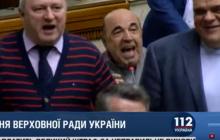 """Рабинович принялся оскорблять """"слугу народа"""" за обидные слова о себе: видео скандала"""