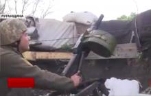 """ВСУ по-полной """"гасят"""" врага, впавшего в агонию по утерянной позиции, под Новозвановкой ад, - кадры боя"""