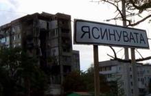 """Мощный """"взрыв"""" ночью разбудил оккупированную Ясиноватую: очевидцы рассказали, что произошло на самом деле"""