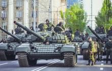 Парад Победы в Донецке 2020: российские танки ломают асфальт - онлайн трансляция