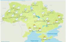 Суровые морозы и снегопады нагрянут в Украину: погода в регионах заметно ухудшится - детали прогноза