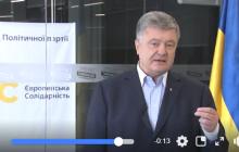 Порошенко бьет тревогу после заявления Зеленского о России: экс-президент записал срочное обращение
