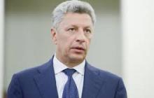 Бойко сделал угрожающее заявление в адрес языкового закона, подписанного президентом Порошенко