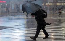 В Украину идет сильный шторм - синоптики предупредили о большой опасности
