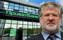 Дело Приватбанка: Коломойский вновь проигрывает – СМИ
