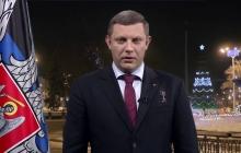 """Мертвый Захарченко """"тепло"""" поздравил украинцев с Новым годом – кадры"""