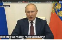 """""""Приказываю начать подготовку"""", - Путин экстренно отдал приказ Шойгу готовить российскую армию к 24 июня, видео"""