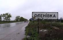 На рассвете на окраинах Еленовки начался сильный бой - блокпост закрыт, дома дрожат от взрывной волны – соцсети