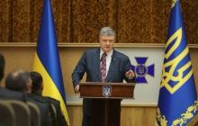 """""""Выбор между быть и не быть, ставка очень высока"""", - Порошенко дал поручение СБУ перед выборами"""