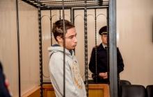 Суд над Павлом Грибом в Ростове: кремлевского узника скрутили невыносимые боли