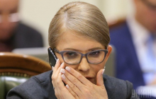 Тимошенко хотела возглавить ТКГ вместо Кучмы: Ермак рассказал, что взамен предложила Юля