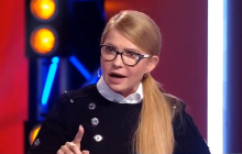 """Тимошенко рассказала, чем грозит """"формула Штайнмайера"""" Украине:  - видео"""