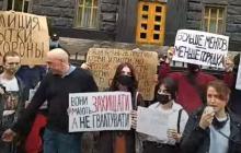 """""""Наша полиция, как из 90-х"""", - ЛГБТ-активисты пристыдили полицию на митинге против Авакова"""