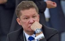 """""""Газпром"""" обязали выплатить 2,6 миллиарда долларов в пользу украинского """"Нафтогаза"""""""