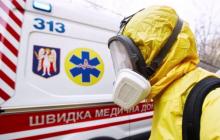 Коронавирус в Украине ускорился - число случаев COVID-19 приблизилось к 800