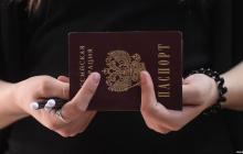 Выдача паспортов России в ОРДЛО: Киев готов действовать радикально