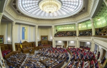 Реванш может состояться: пророссийская партия займет большинство мест в Верховной Раде - опрос КМИС