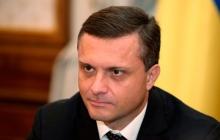 """Левочкиным заинтересовалась полиция Франции: украинскому олигарху """"светит"""" до 10 лет тюрьмы"""