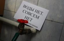 Донецк, Ясиноватую и Авдеевку лишили воды: оккупант полностью законсервировал Донецкую фильтровальную станцию
