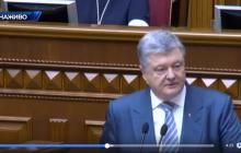 Порошенко посмеялся над провалом России прямо с трибуны Верховной Рады: видео вызвало восторг соцсетей