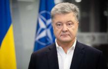 Порошенко обратился к ЕС из-за России на фоне встречи на нормандском саммите