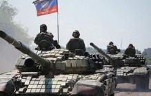 Вторжение России на Донбасс, опубликованы тревожные кадры из Ростова: ситуация в Донецке и Луганске в хронике онлайн