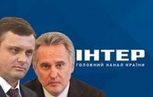 """Фирташу и Левочкину, похоже, пришел конец: полиция Украины официально ведет расследование в отношении телеканала """"Интер"""" по причине финансирования террористов """"ЛДНР"""""""