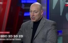 Гордон рассказал, на какой регион Украины нацелилась и готовит нападение Россия: видео