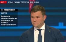 Зеленский хочет референдум по России - первые подробности