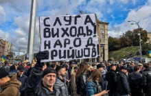 Грозит ли Зеленскому новый Майдан - эксперт дал тревожный прогноз