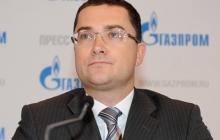 Делегация «Газпрома» покинула брюссельские переговоры и вернулась в Москву