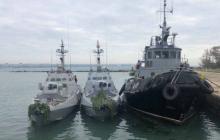 Стало известно, что Россия намеревается сделать с захваченными в Керченском проливе украинскими кораблями