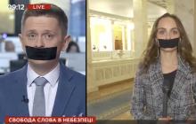 Журналисты с каналов Медведчука вели эфир с закрытыми ртами: что происходит
