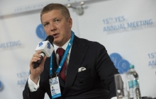 """Глава """"Нафтогаза"""": """"Северный поток - 2"""" - главный шанс Путина начать полномасштабную войну в Украине и странах ЕС"""