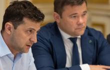 """СМИ: Зеленский пообщался со """"слугами"""" - в партии назревают большие проблемы"""