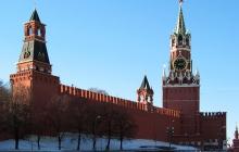 Ультиматум США о возвращении Крыма в состав Украины: российские власти ответили нагло