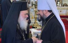 Кирилл в ярости: РПЦ негодует по поводу признания украинской автокефалии Элладской православной церковью