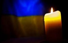 Военного Руслана Романюка, который ехал в отпуск на Западную Украину, убили на вокзале в Днепре