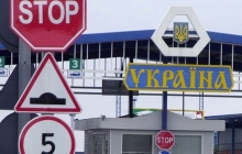 Журналистка РФ попыталась проникнуть на Донбасс, несмотря на военное положение, - подробности