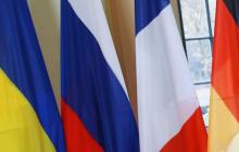 "Встреча в ""нормандском формате"" отменена - заявление Офиса президента"