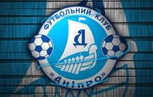 """У """"Днепра"""" могут отобрать бронзовые медали чемпионата Украины"""