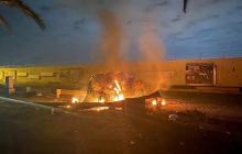 Момент ракетного удара по иранскому генерал-майору Касему Сулеймани попал на видео