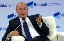 Путин угрожает Украине потерей огромных территорий, как в Грузии: резонансное заявление из страны-агрессора