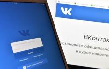 В Минздраве Украины оскандалились, открыв доступ к запрещенным российским сайтам