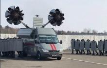 """В РФ создали нового """"монстра"""" для разгона противников Путина - кадры машины пугают соцсети"""